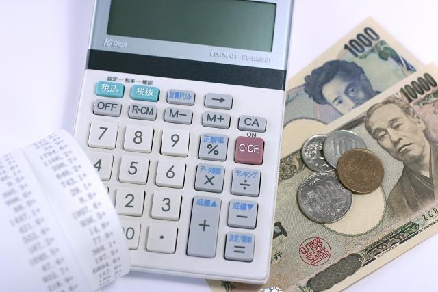 成年後見制度利用例~定期預金の解約